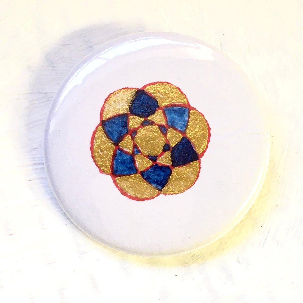 Image of Orbit Button #7