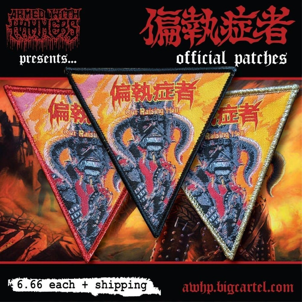 Image of 偏執症者 (Paranoid) Official Patches