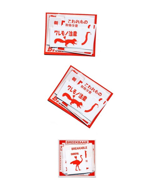 Image of YOU RUN AROUND....  - warning stickers | JAPAN special