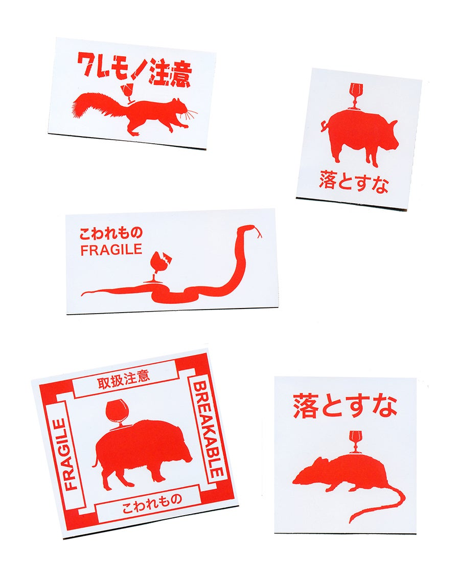 Image of YOU RUN AROUND....  - warning stickers   JAPAN special