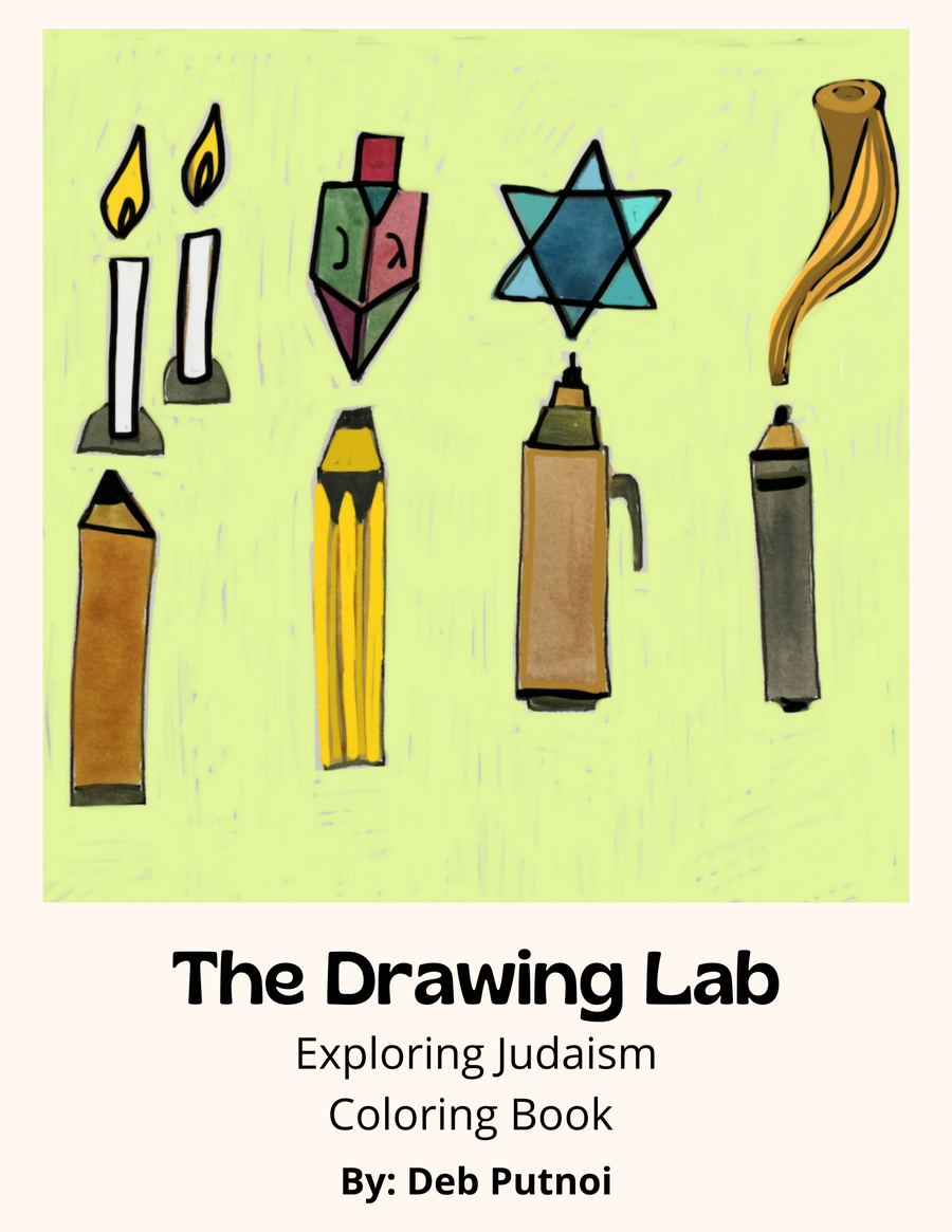 "Image of ""Drawing Lab: Exploring Judaism Coloring Book"""