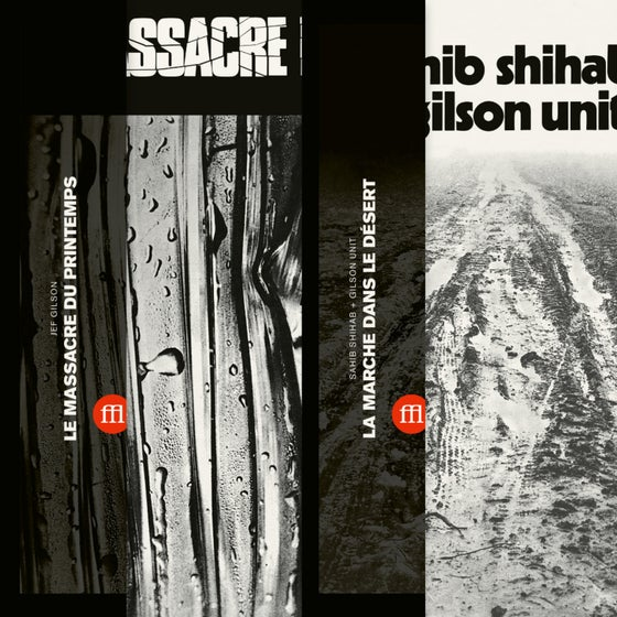 Image of Jef Gilson & Sahih Shihab + Gilson Unit Bundle
