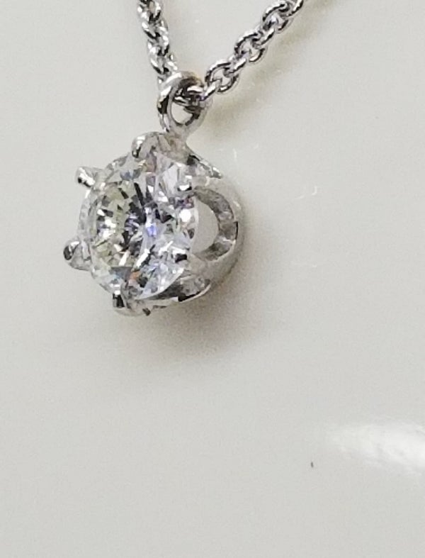 Image of Old Mine Cute Solitaire Pendant