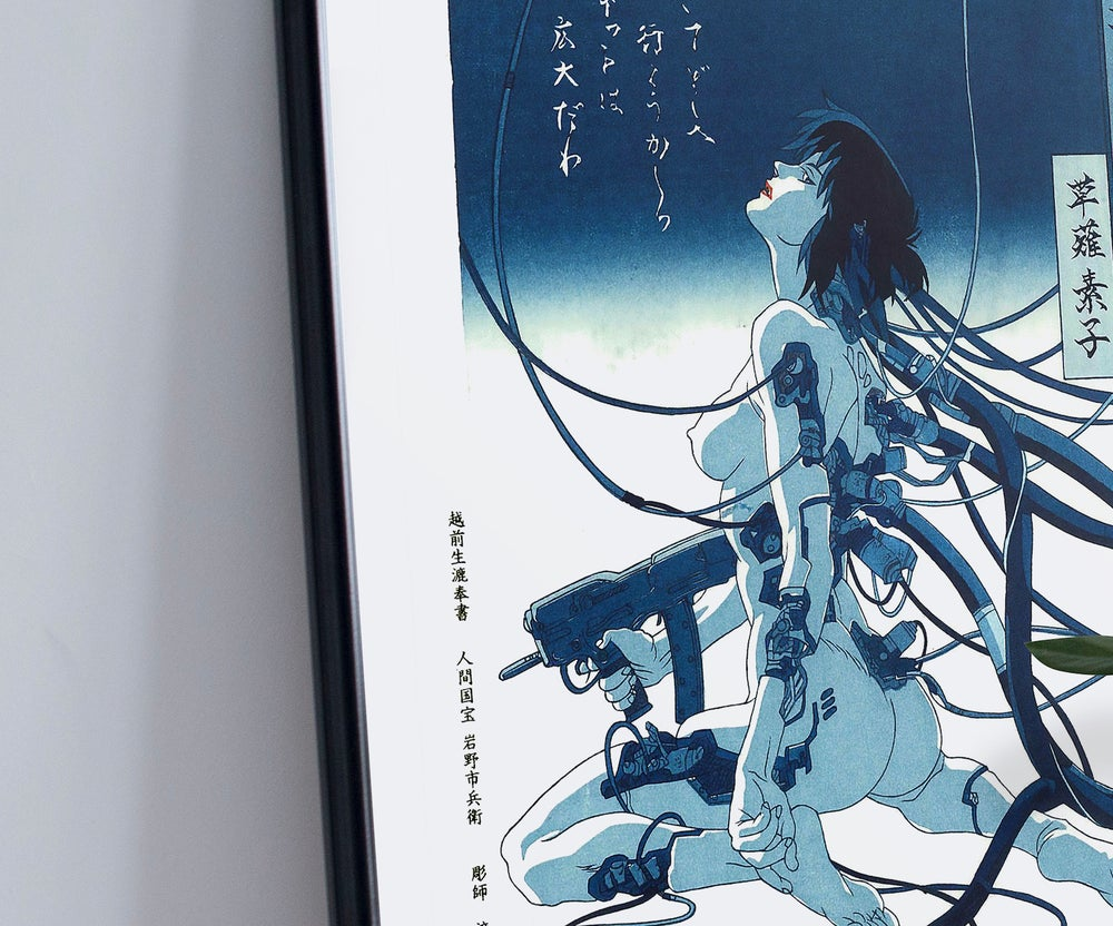 Ghost in the shell - Cyberpunk Anime Poster, Poster Print
