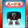 Hardware Friend (ハード友) Gear-kun