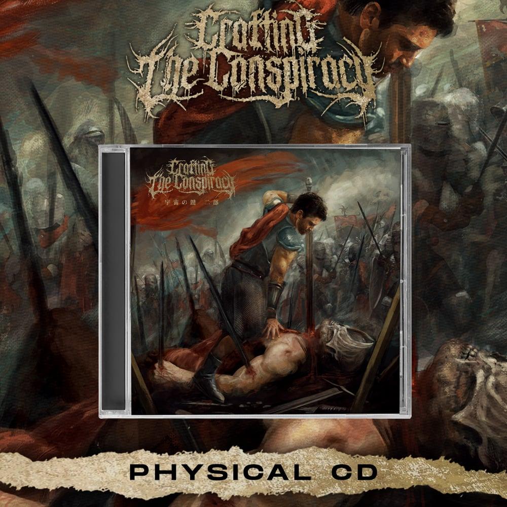 Image of the Cosmic Key Part II CD