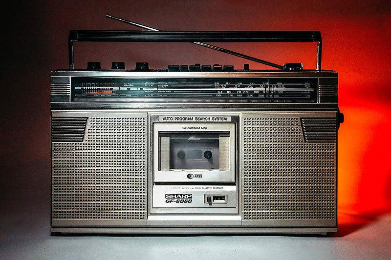 Image of SHARP GF-6060 (1979) BLUETOOTH BOOMBOX