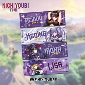 Image of [Genshin Impact] Beidou - Mona - Keqing - Lisa
