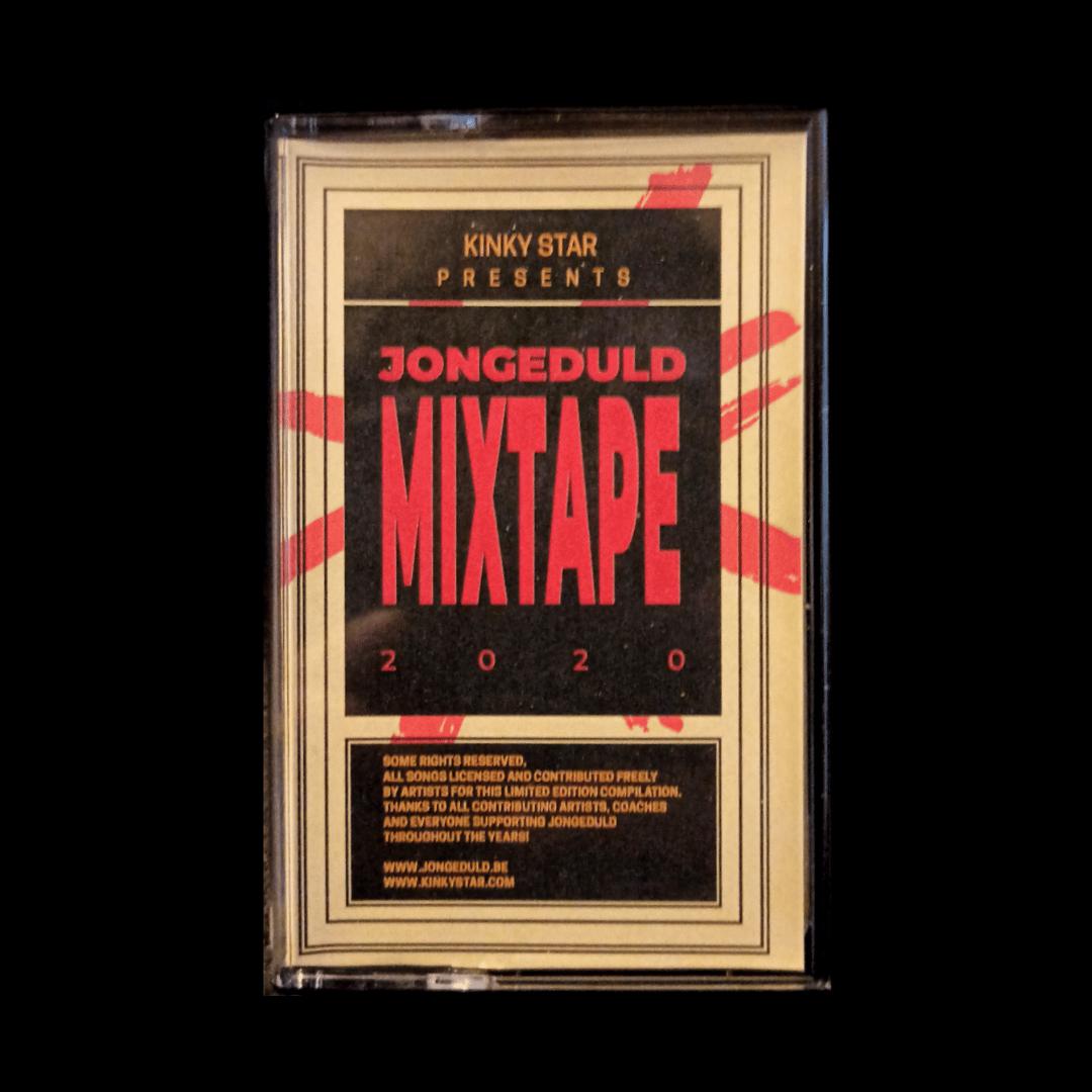 JonGeduld Mixtape