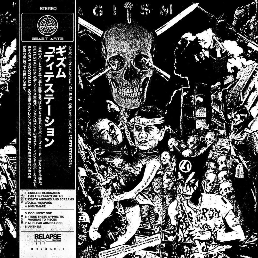 Image of G.I.S.M. - Detestation LP