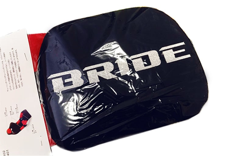 Image of Bride Head Rest