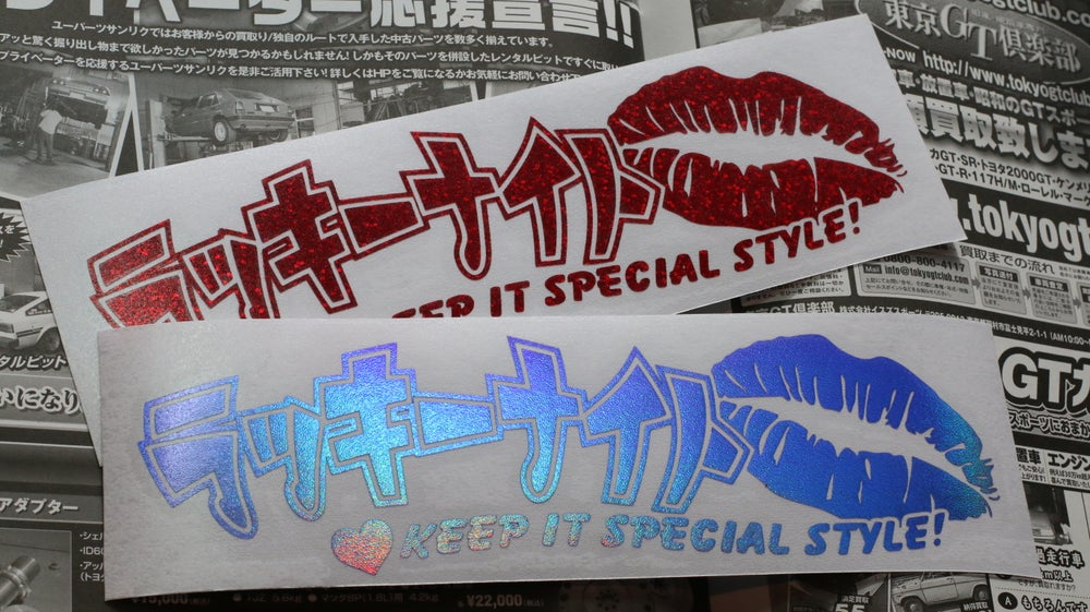 Image of Keep It Special Style!