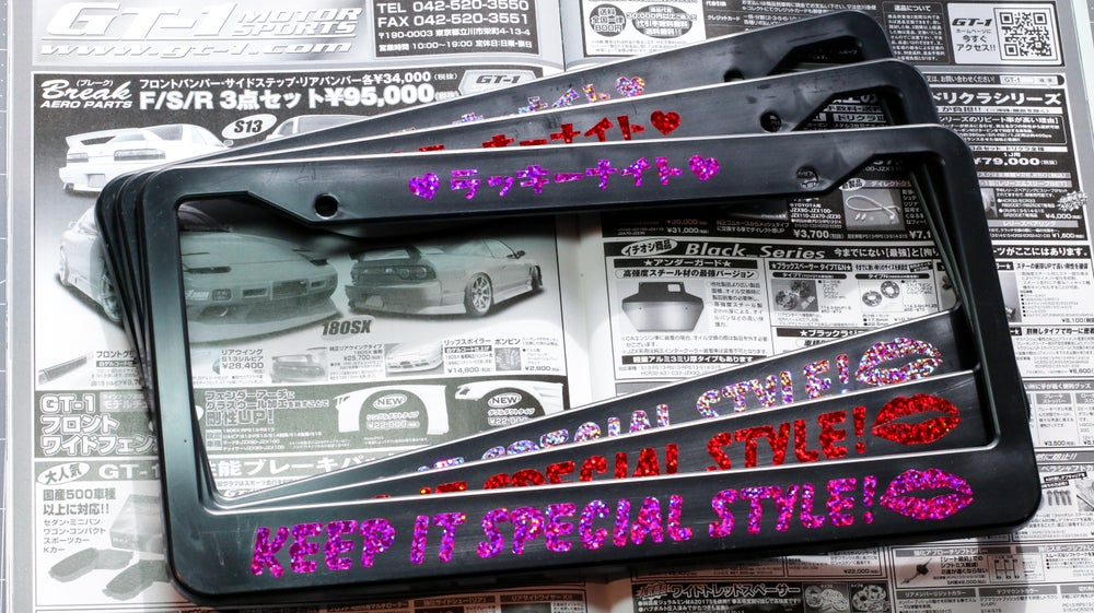 Image of Keep It Special Style Tag Frame
