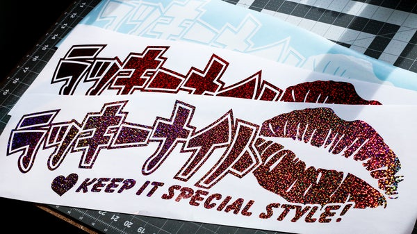 Image of Keep It Special Style Banner