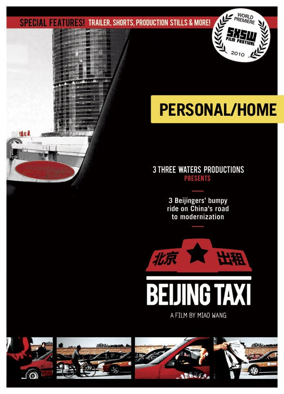 Image of Beijing Taxi Limited Edition HOME DVD Signed by the Director (Not For Educational Use)
