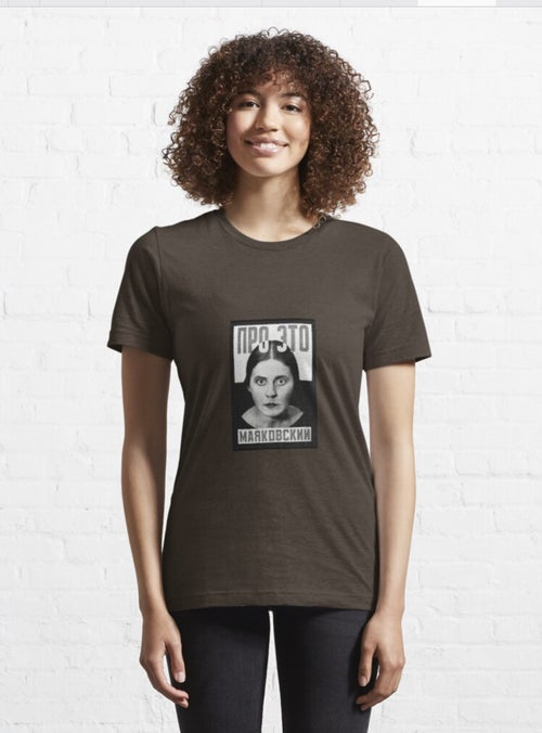 "Image of  ""About Love"", 1922. A. Rodchenko. TSHIRT/POSTER."