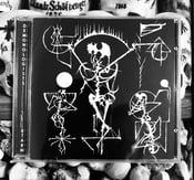 Image of Demonologists / Utarm - Split CD