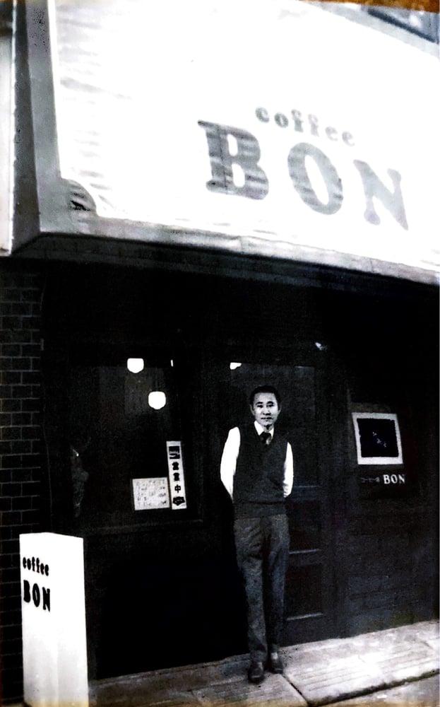 Image of Coffee BON OFFICIAL LOGO SHIRT -BLACK-