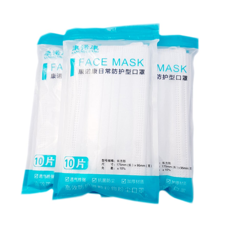 Image of Face Mask Pack of 10 units
