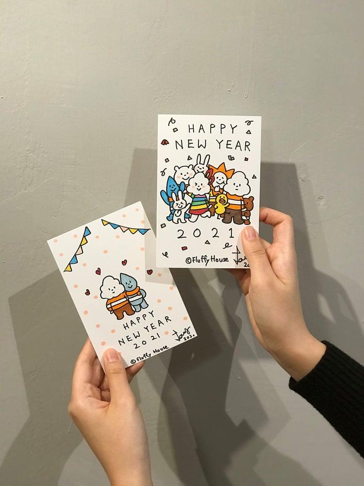 Image of Hand Drawn Postcard Promo Code | HAPPY2021
