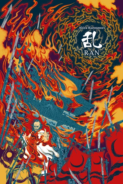 Image of Ran Silkscreen Poster (Limited)