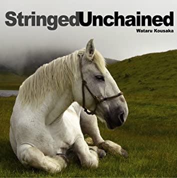 Image of Wataru Kousaka - Stringed Unchained