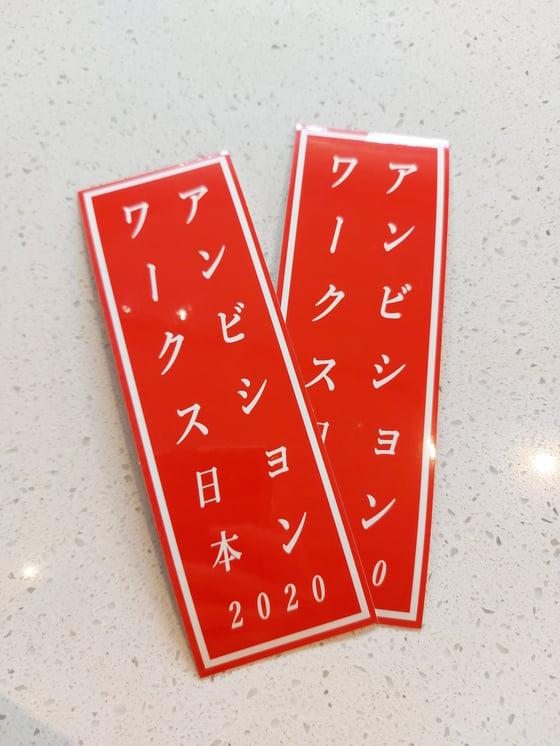 Image of Ambition Works Japan 2020 Sticker
