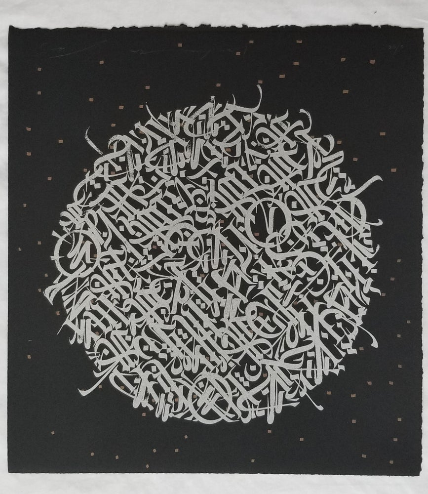 Image of Said Dokins Nocturno - Silver on Black Variant