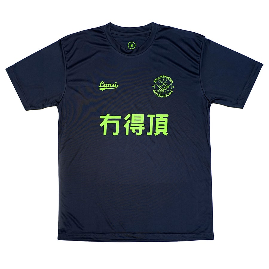 "Image of LANSI ""No Equal"" Jersey (Navy)"