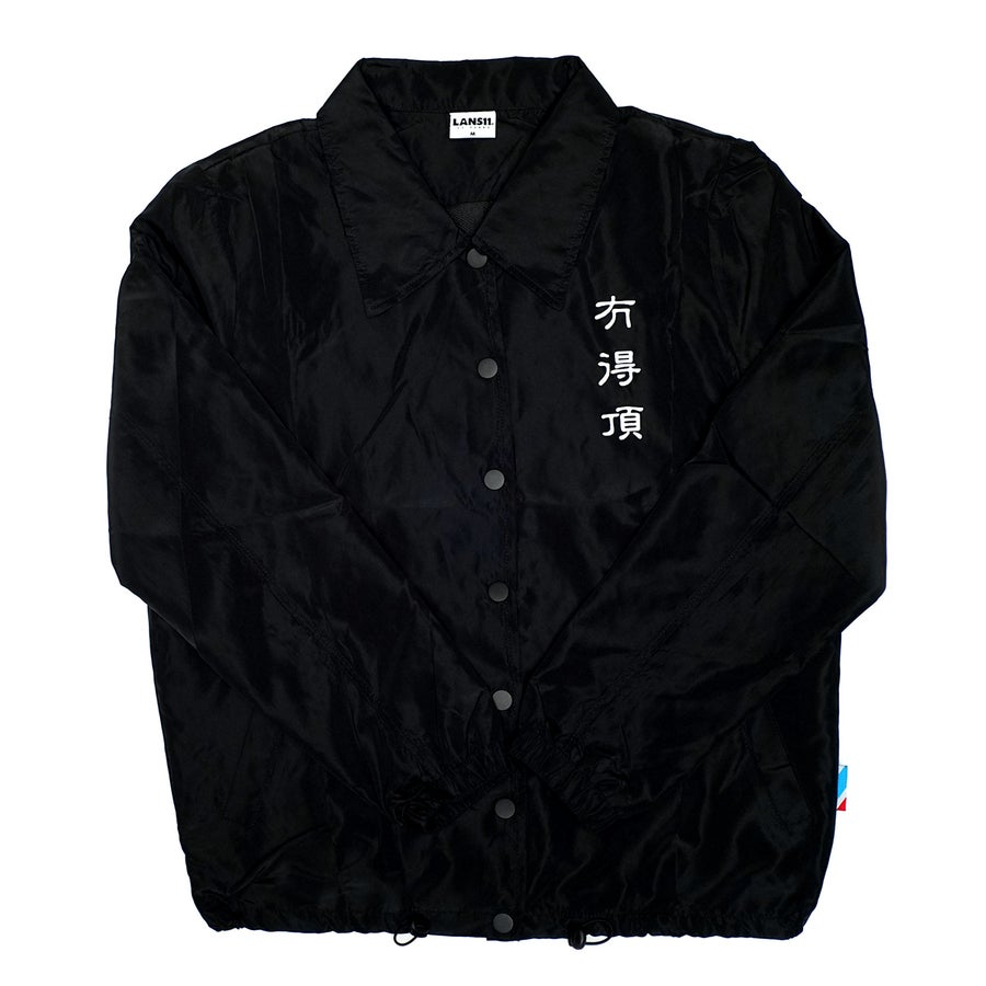 "Image of LANSI ""No Equal"" Coach Jacket (Black)"