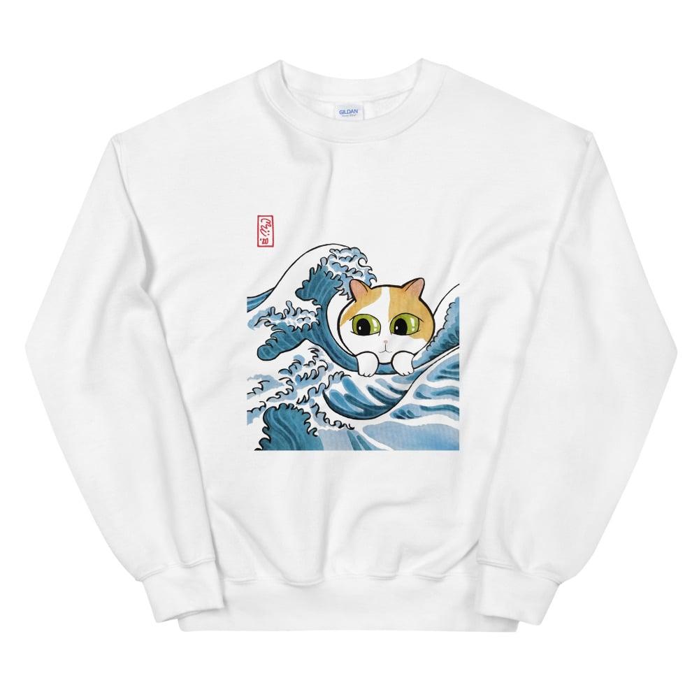 Image of Great Wave Sweatshirt