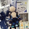 Deluxe Deep Blue Baby Gift Box