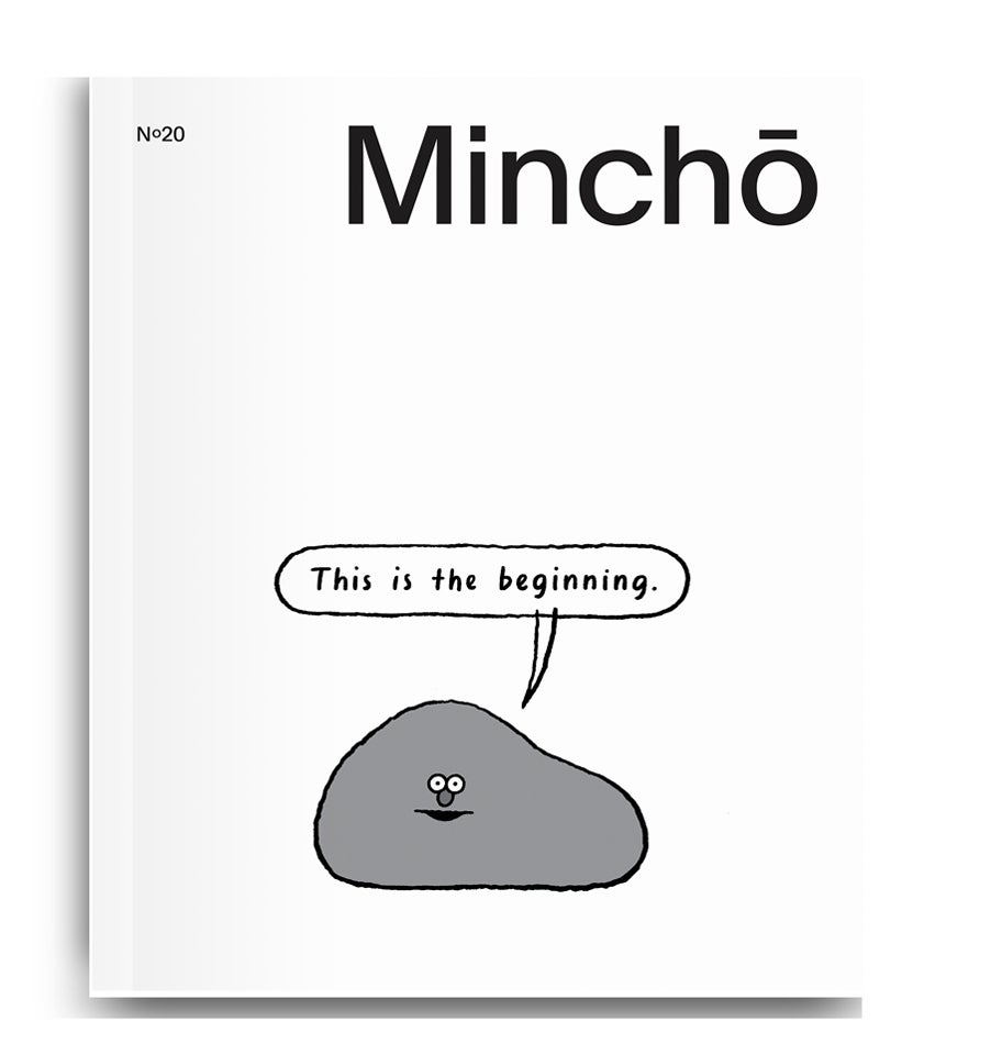 Image of MINCHŌ ISSUE 20, PANGRAPHIC SPECIAL