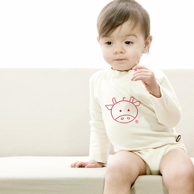 Image of Hold Me Bodysuit LS . Year of the Ox