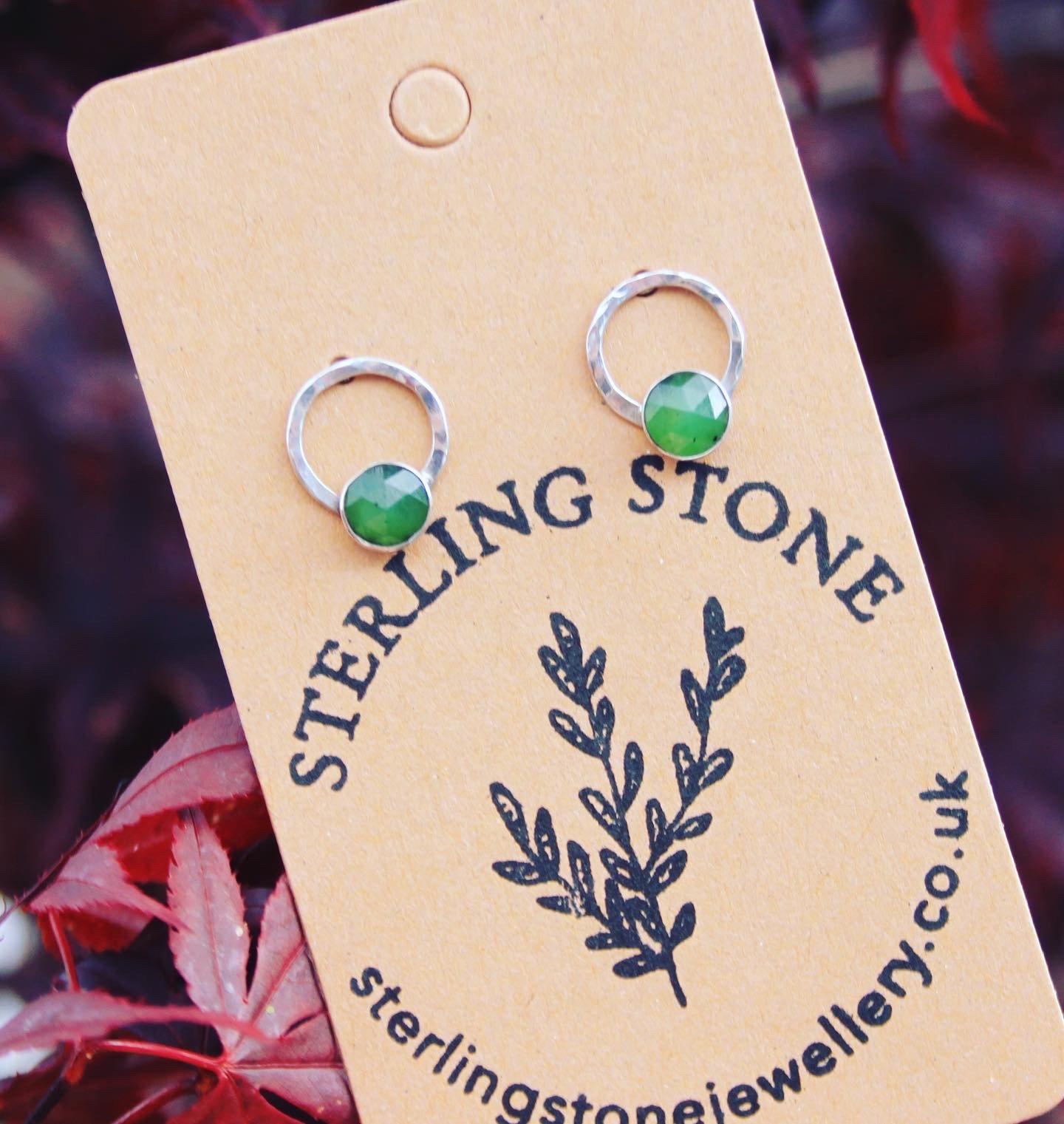 Image of Jade Rose Cute Textured Stud Earrings Sterling Silver 925