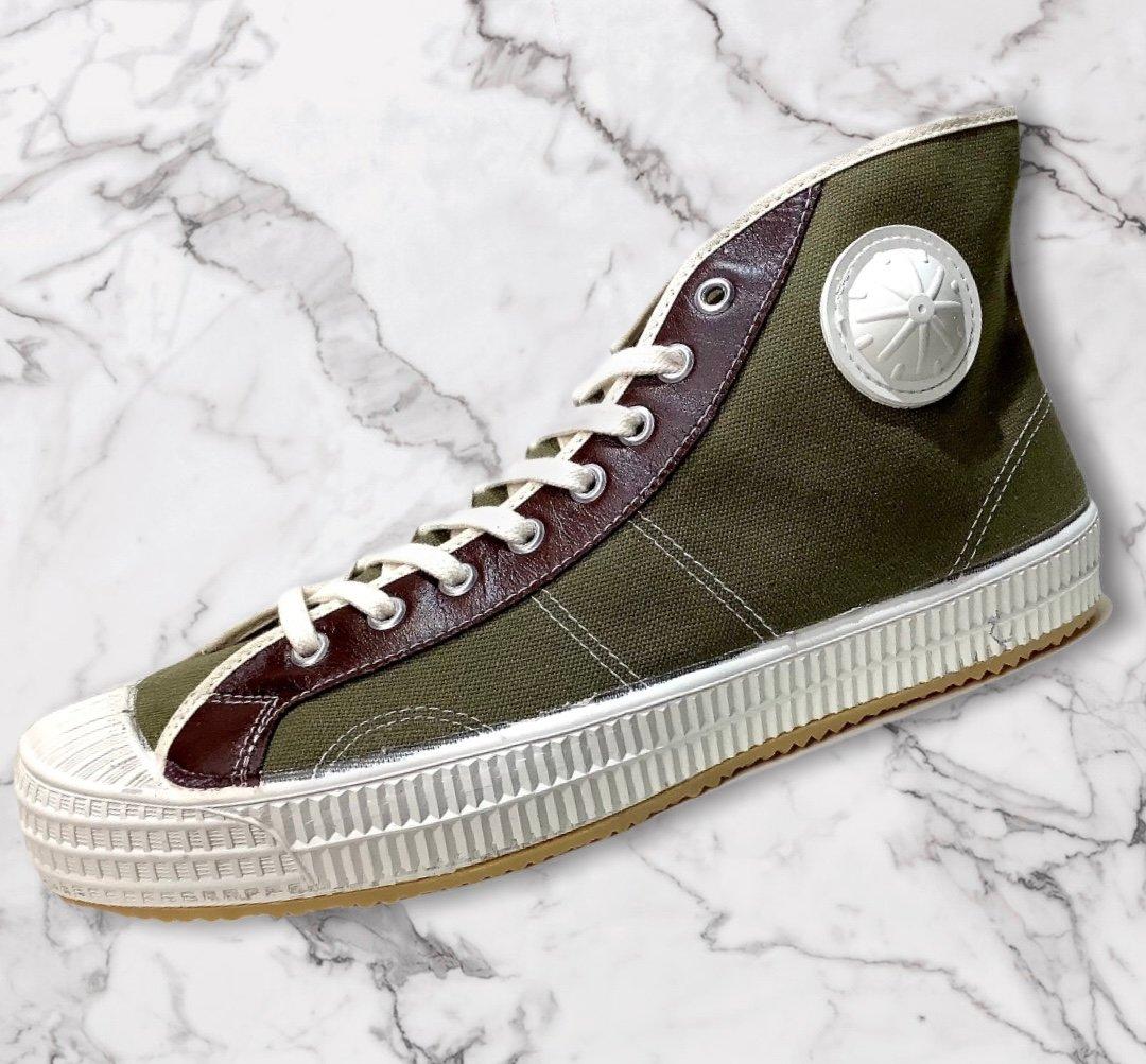 Image of VEGANCRAFT vintage  hi top olive sneaker shoes made in Slovakia