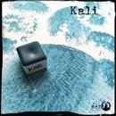 Image 1 of Kali - Matte