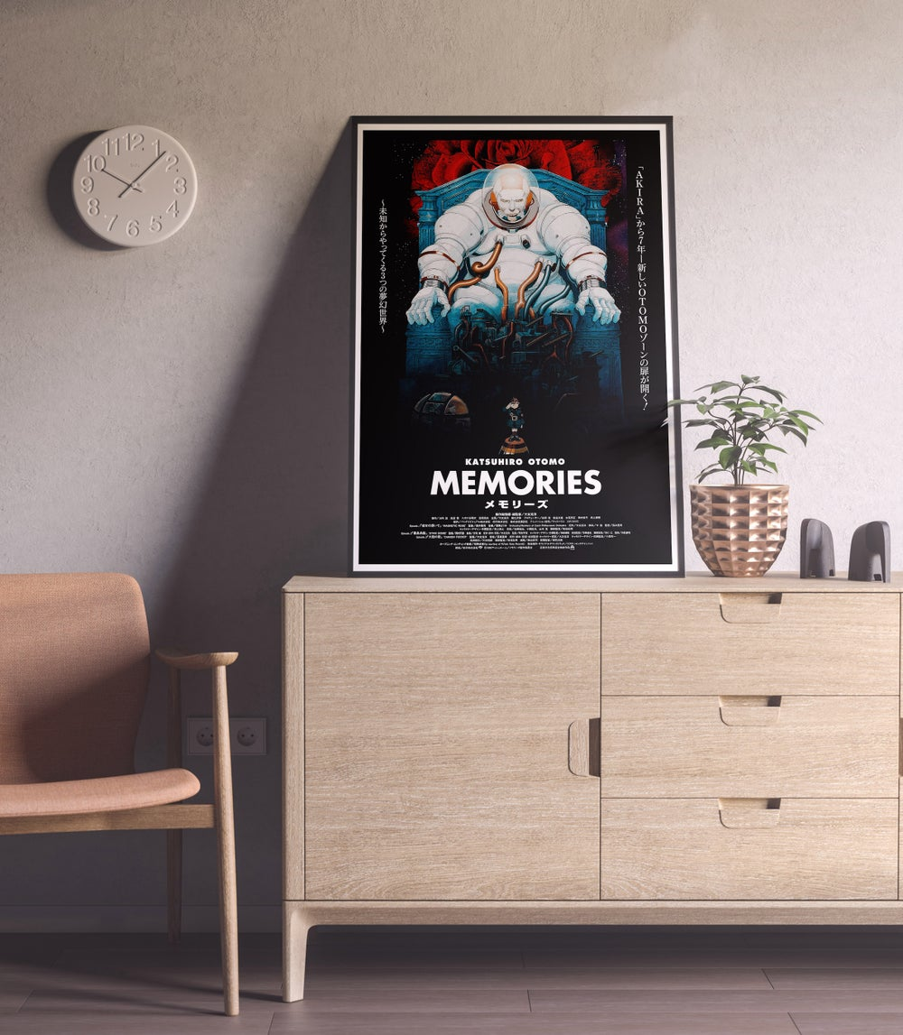 Memories by Katsuhiro Otomo - Retro Anime Poster Print