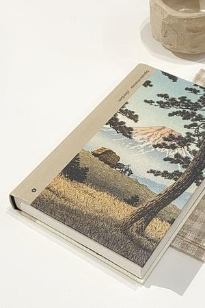 Image of ALEX KERR Japonia utracona | wyd. KARAKTER
