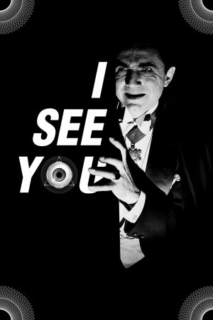 "Image of Stampa ""I See You"" (serie di 5) di Alberto Biffi"