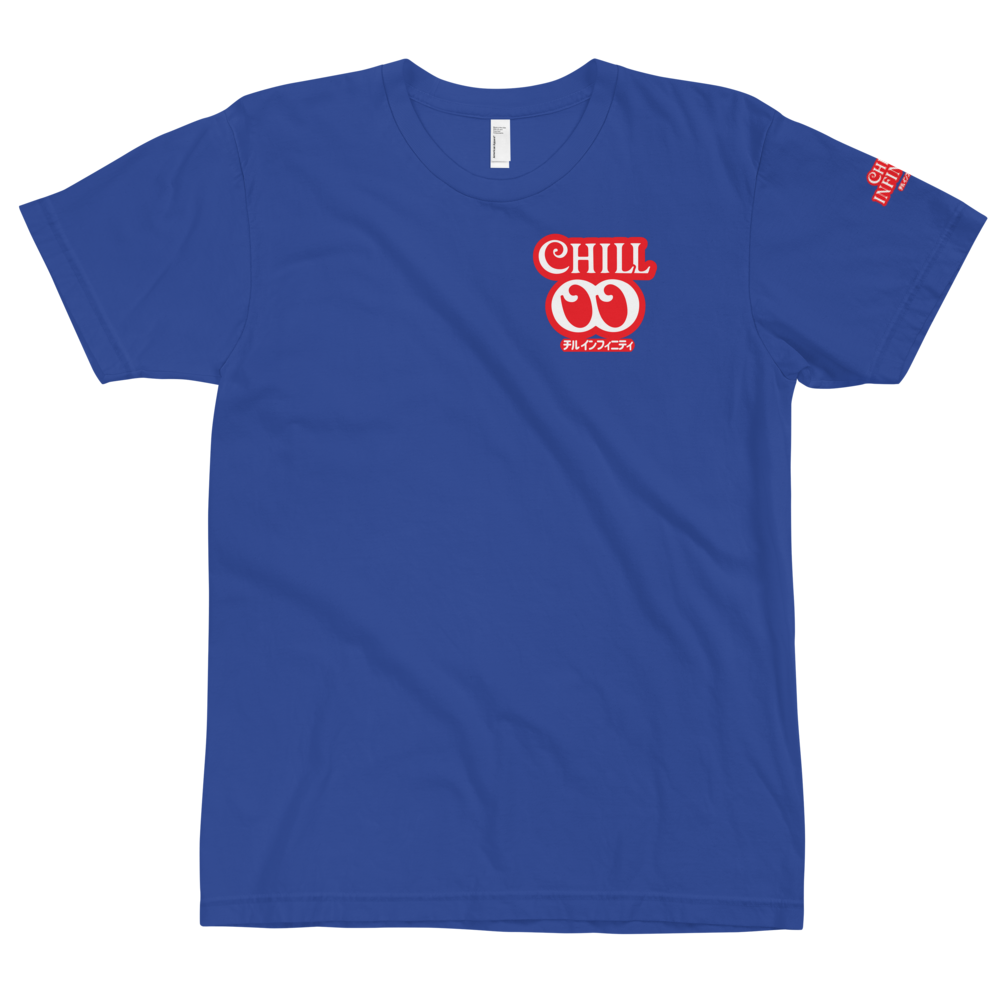 Image of Cup Of Chill