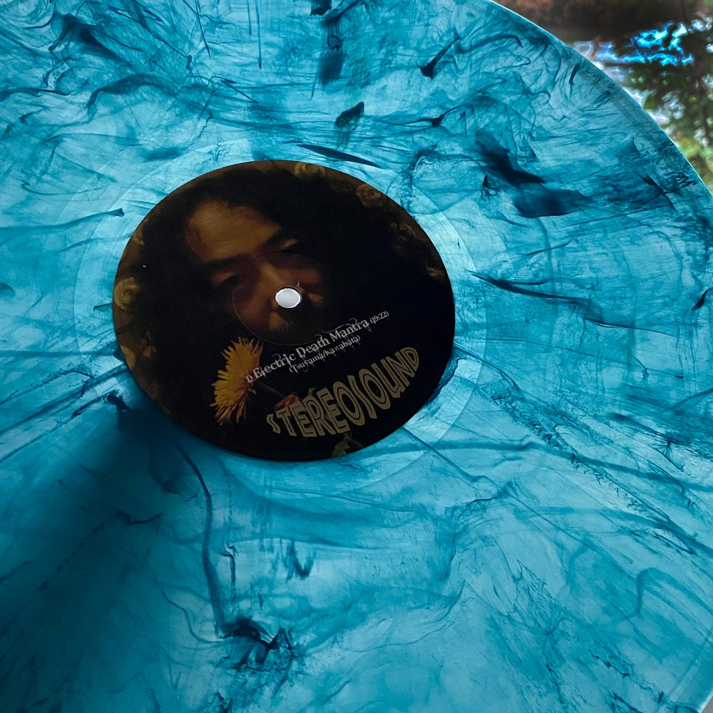 ACID MOTHERS TEMPLE 'The Ripper At The Heaven's Gates Of Dark' 2xLP (Blue/Dark Blue)