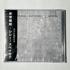 Hijokaidan/Sissy Spacek – Entropic CD Image 4
