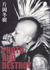 PHOTO AND DESTROY Book