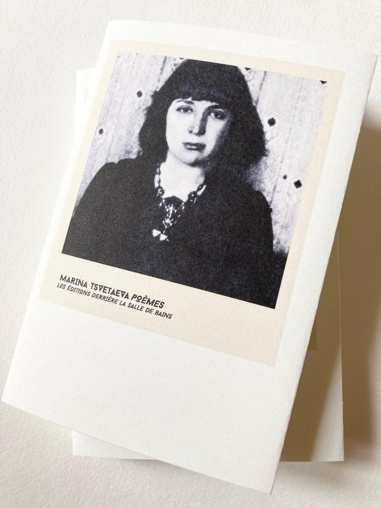 Image of MARINA