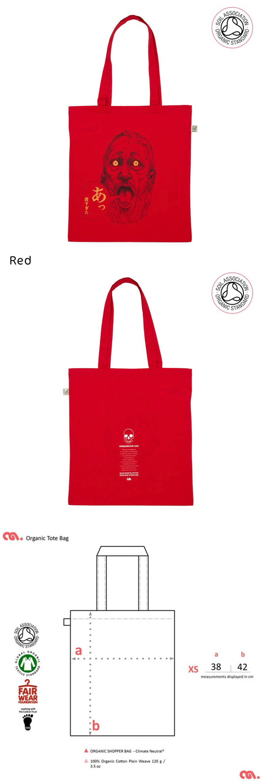 Caveman Tote Shopping Bag (Organic)