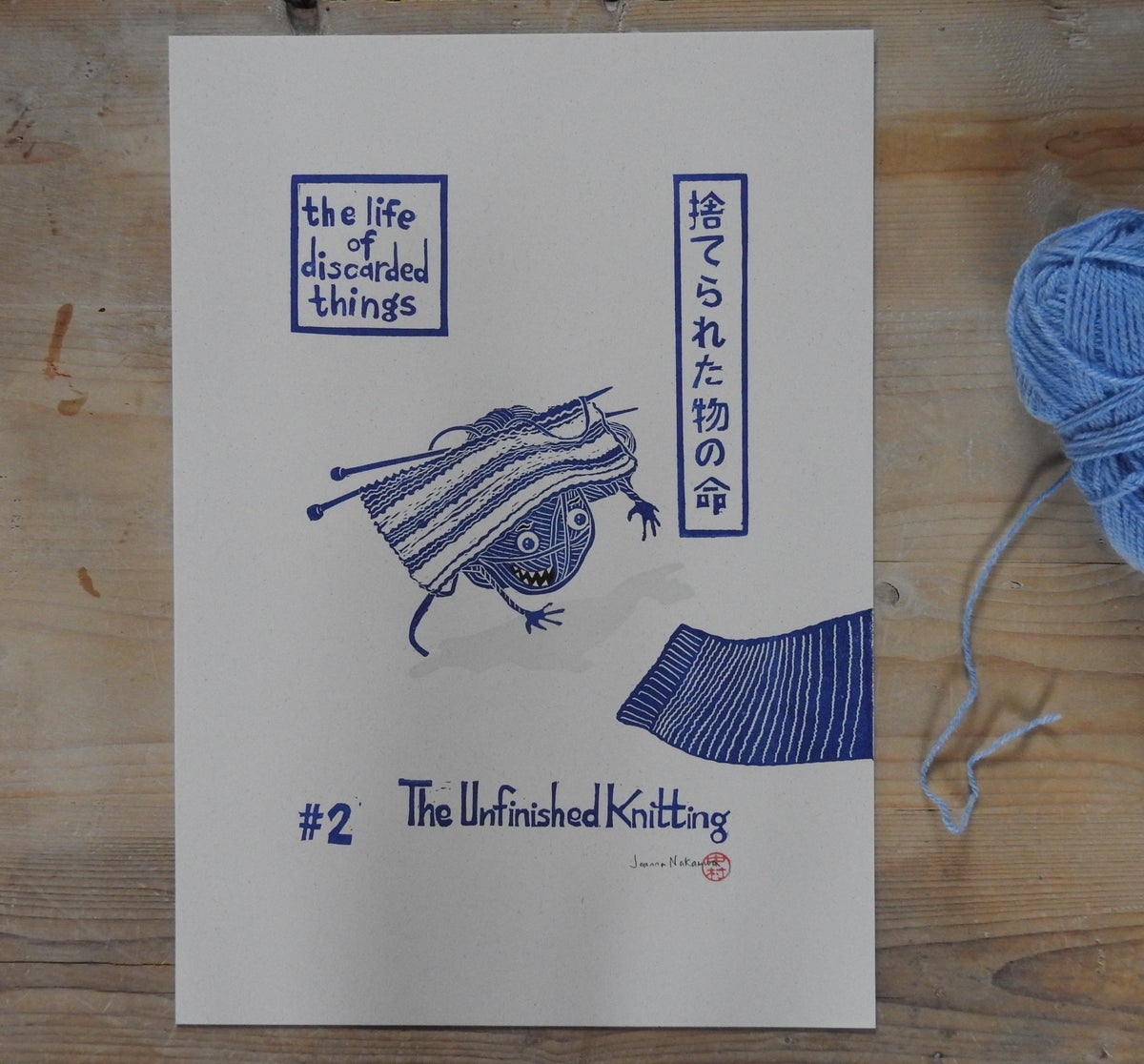 Image of The Life of Discarded Things - 'No.2 The Unfinished Knitting'