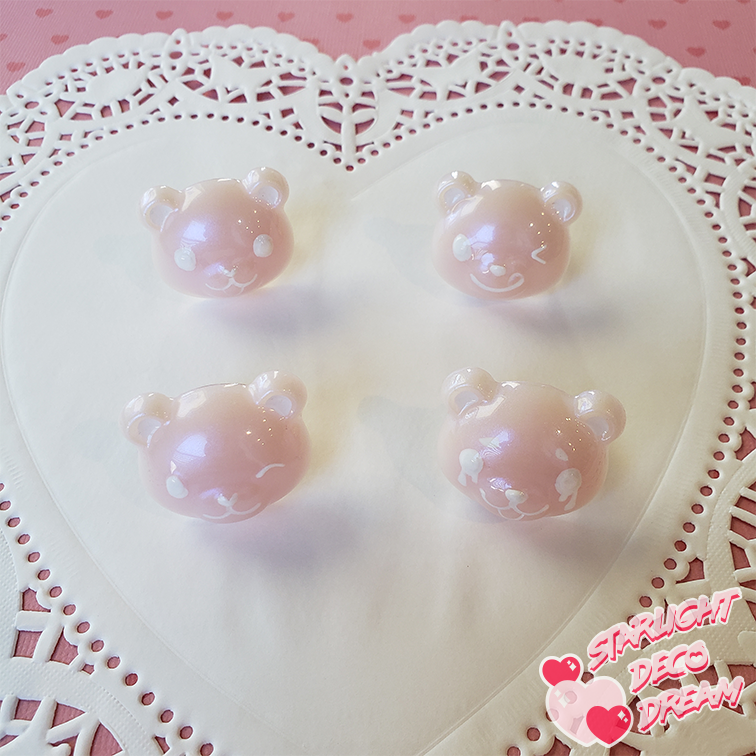 "Image of Pearly Pink Moody ""Tea"" Bear Ring / Adjustable Size"