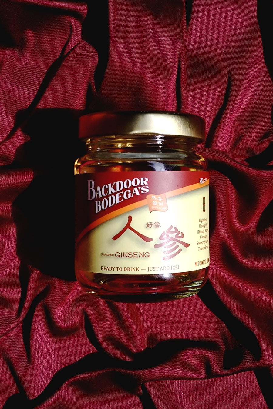 Image of (Macam) Ginseng