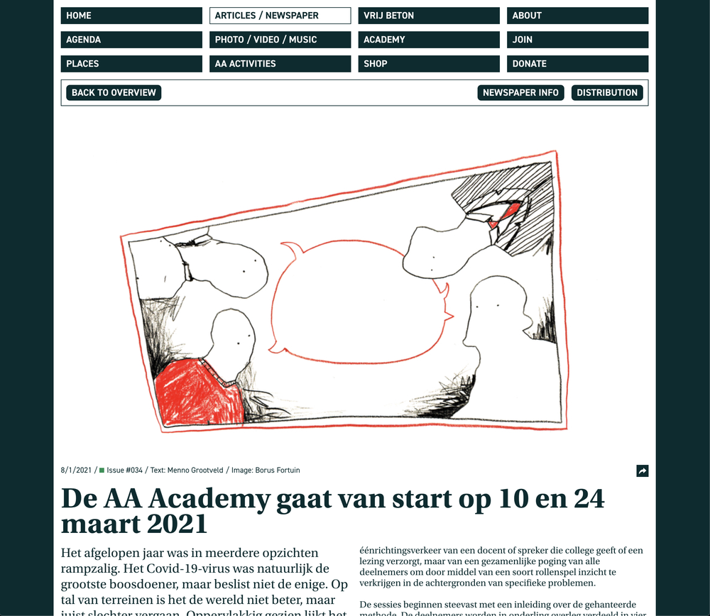 Image of AA Academy illustration
